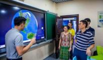 希沃智慧课堂入驻现代教育技术体验中心