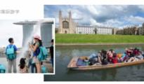 2018新东方全球优质语言学校暑期项目