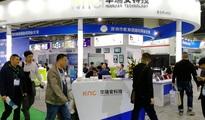 73届中国教育装备展示会在广州琶洲展馆