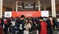 聚力共赢,第74届中国教育装备展示会