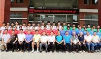 一中学将足球活动纳入课程,足协原副主席亲临贺勉