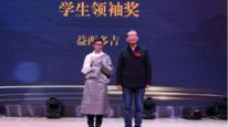 武漢學院再獲陳一丹基金會千萬捐款 共享研究成果作育英才