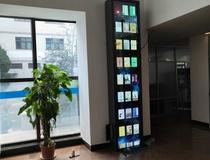 行知·瀑布流电子借阅系统  全国阅读服务品牌  高校公图社区阅读供应商