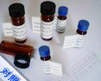 69884-00-0拟人参皂苷F11标准品实验