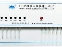 DHF83 陶瓷原料检测多元素快速分析仪