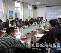 海淀区学校后勤管理研究会常务理事会召开