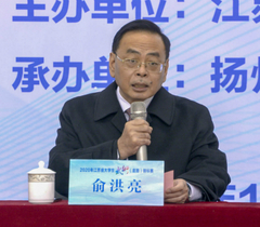 2020年江苏省大学生武术(套路)锦标赛在我校成功举办