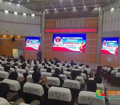 """西华大学举行""""119""""消防安全宣传教育活动总结暨表彰大会"""