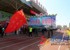 山东:烟台莱州双语学校创新体育教学
