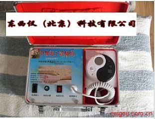 中醫電子診脈儀(三合一)