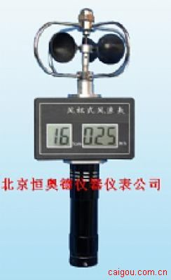 三杯式风速表/便携式风速仪/便携式风速表