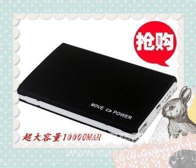 【厂价批发】正品宝丰达 10000毫安移动电源、移动电源BFD-008