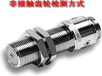 电磁式转速传感器MP-900