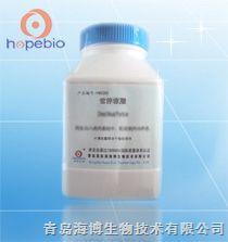 双歧杆菌琼脂培养基