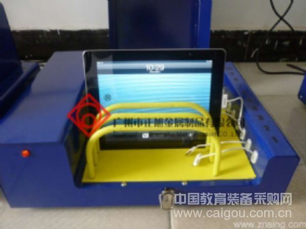 蘋果iPad平板電腦充電箱/10臺iPad平板電腦充電柜