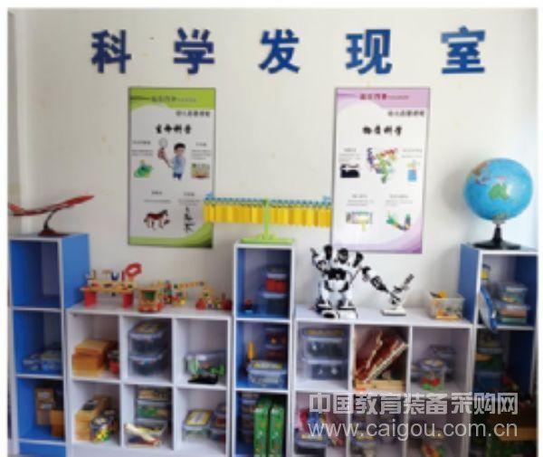 幼儿园美发屋区域规则图片