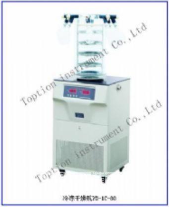 TOPT-普通挂瓶型冷冻干燥机-FD-1C-80