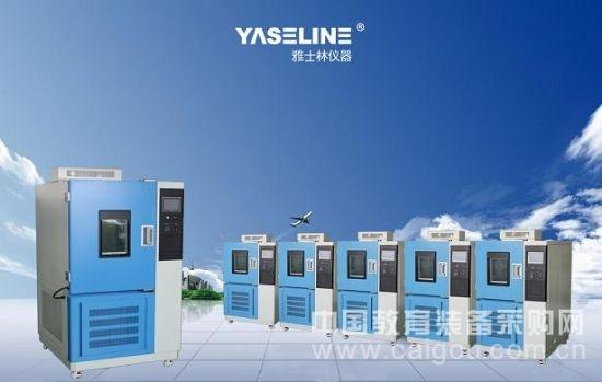 恒温恒温试验箱 高低温箱 环境检测设备精彩呈现