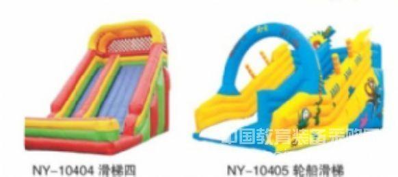 東莞淘氣堡,充氣滑梯,東莞玩具