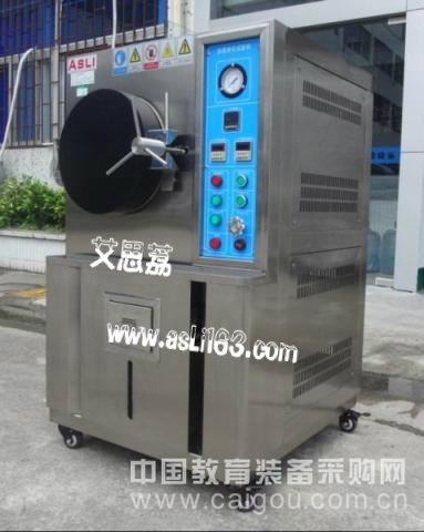 高精度真空老化测试箱原理 适用标准 质量保证
