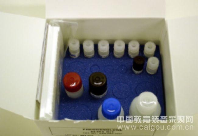 大鼠骨特异性碱性磷酸酶B(ALP-B)ELISA试剂盒