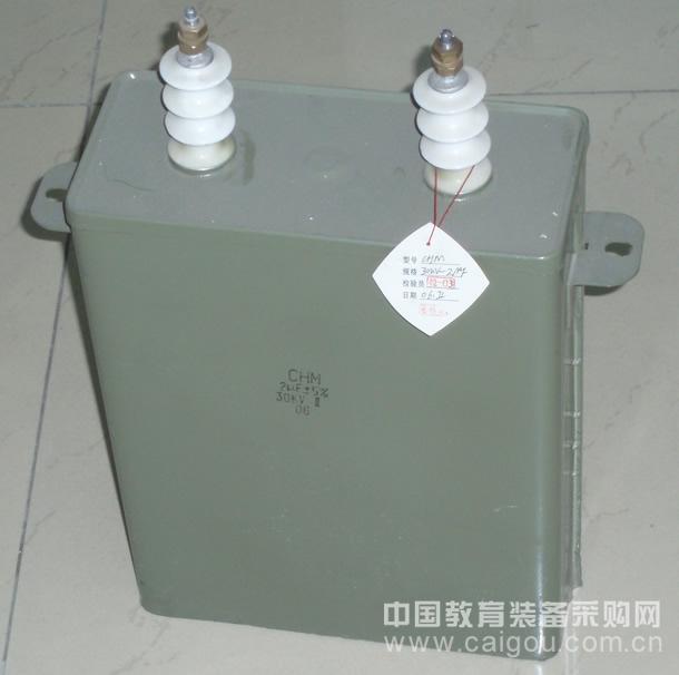硅芯爐、單晶硅爐高壓復合電容器