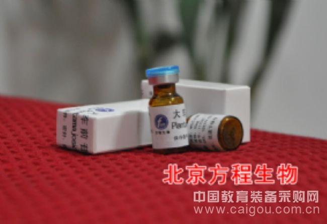 人结合珠蛋白(Hpt)检测/(ELISA)kit试剂盒/免费检测