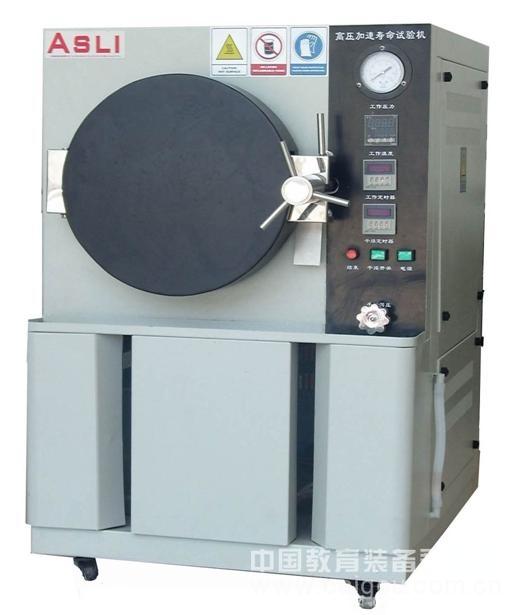 橡胶热老化�zj�9�_橡胶热老化试验标准