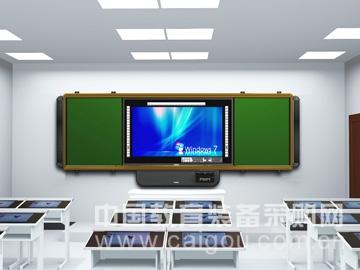 全球一体化教室