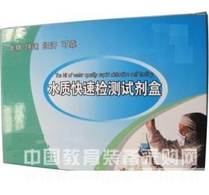 镍离子快速检测试剂盒 镍离子检测试剂盒