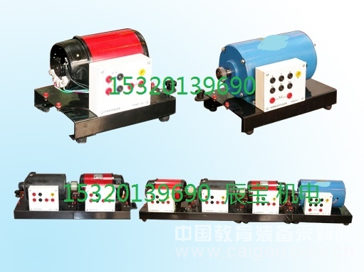 促銷電工實訓用電機