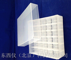 5ml 36格冷冻管盒 冷存管盒 wi106988
