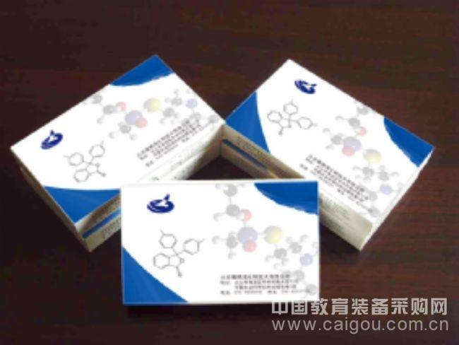 人乙胺碘呋酮(AD)ELISA试剂盒