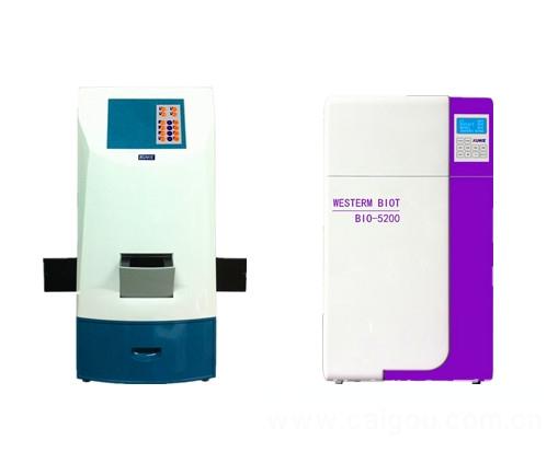 凝胶成像仪,凝胶成像系统,化学发光凝胶成像系统