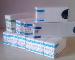 70024-40-7 盐酸特拉唑嗪 标准品,