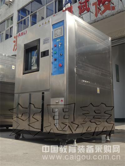 恒温恒湿箱用途 可以定做吗? 图片