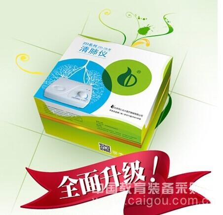 清肺仪/负压脉动清肺仪  产品货号: wi101413