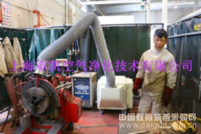 移动式焊接烟尘净化机