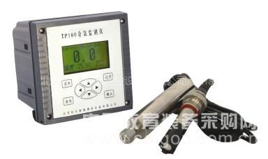 余氯分析仪/在线余氯仪/余氯检测仪
