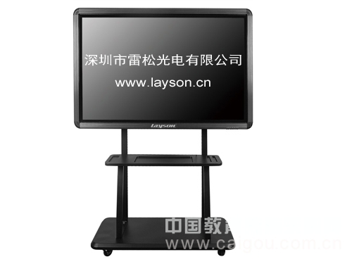 46寸教学液晶电子白板/教学白板/教学机/安卓触摸一体机带推车雷松LAYSON