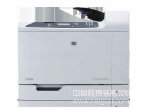 惠普打印機