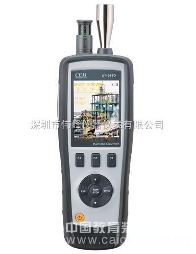 深圳热卖空气粒子计数器、PM2.5检测仪