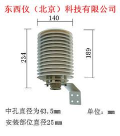 防辐射罩(轻型百叶箱)   wi97281