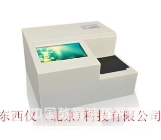 兽药残留快速检测仪   产品货号: wi99890