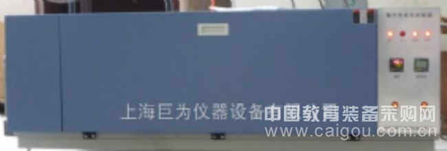 紫外老化试验箱青岛厂家