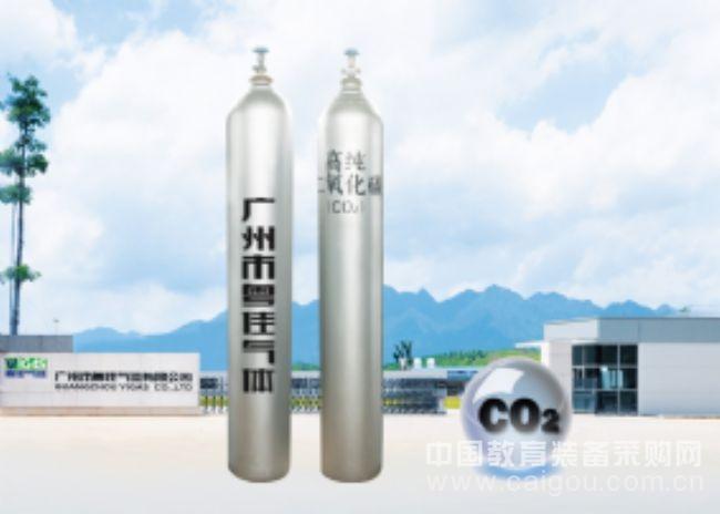 高純二氧化碳