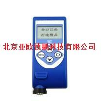 (涡流)涂层测厚仪/涂层测厚仪/涡流涂层测厚仪
