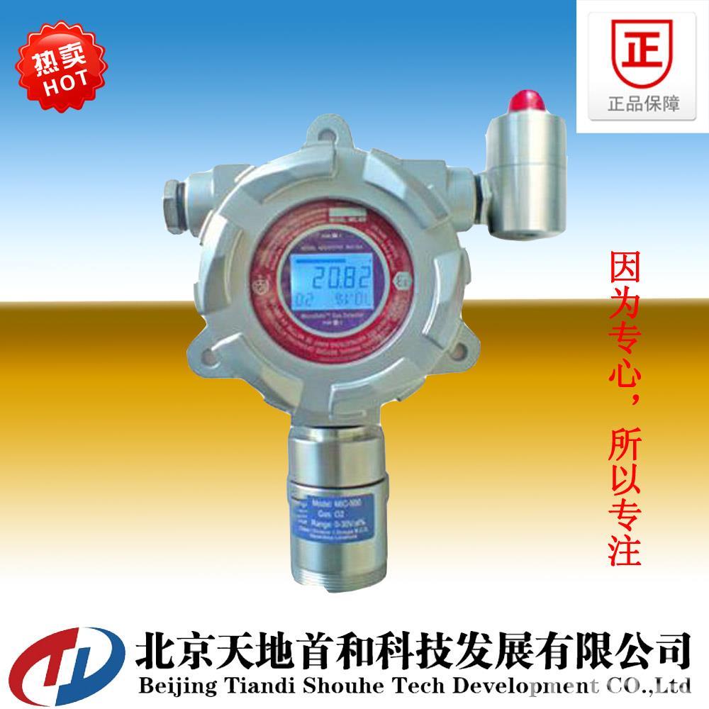 固定式笑气传感器|在线式一氧化二氮检测仪|笑气测量仪