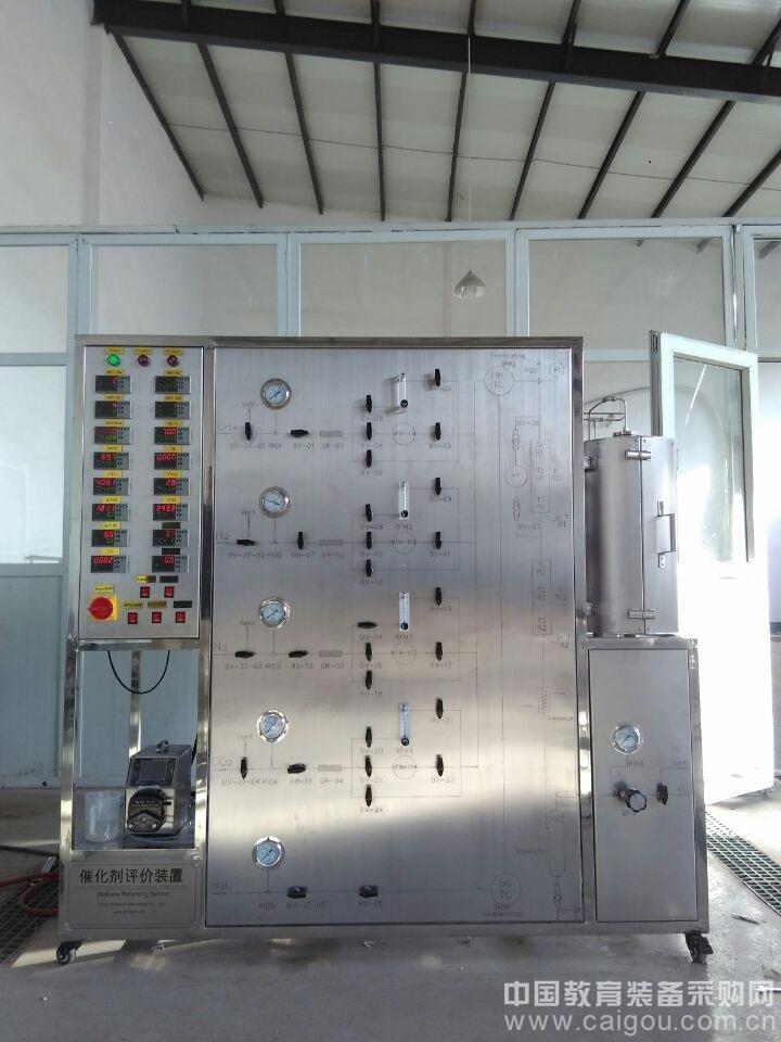 天津大学固定床催化实验装置