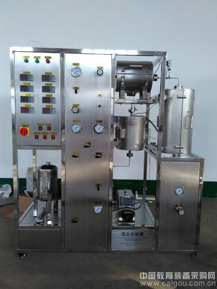 固定床反应器流化床反应器微反色谱实验装置
